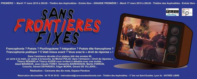 Invitation soiree debat sans frontieres fixes 17 mars